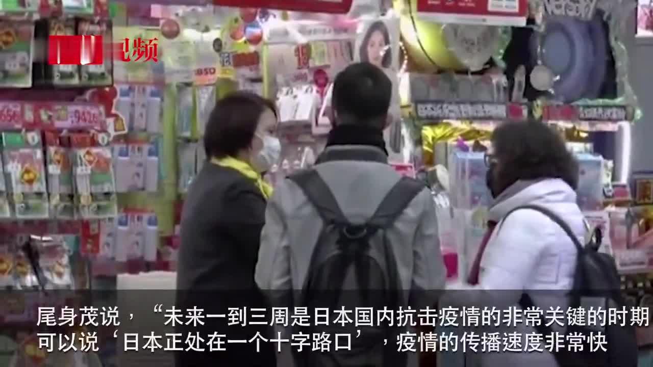 视频-世卫组织前高官:考虑东京奥运会太早