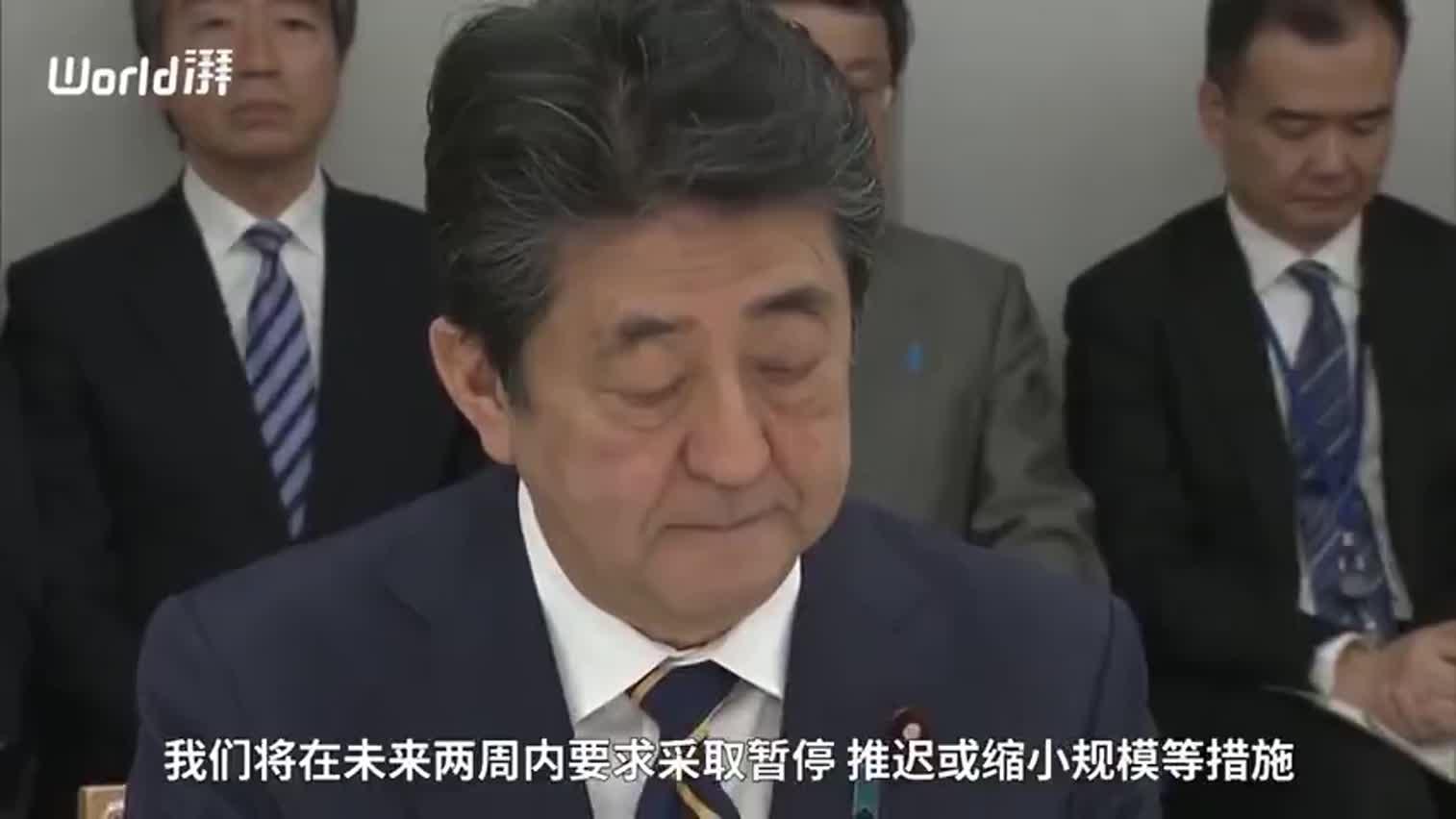 视频|日本患者出院25天后复检核酸阳性:出院19