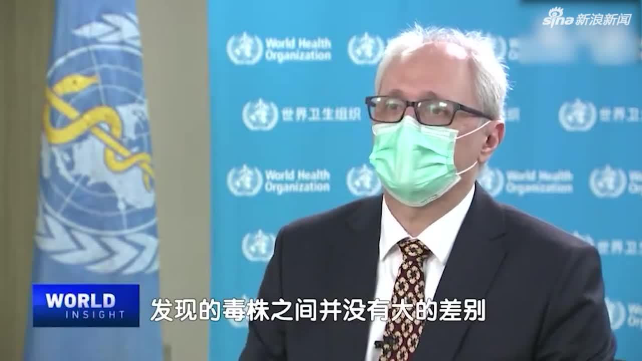 视频|世卫组织驻华代表:全球疫情蔓延 病毒同根同