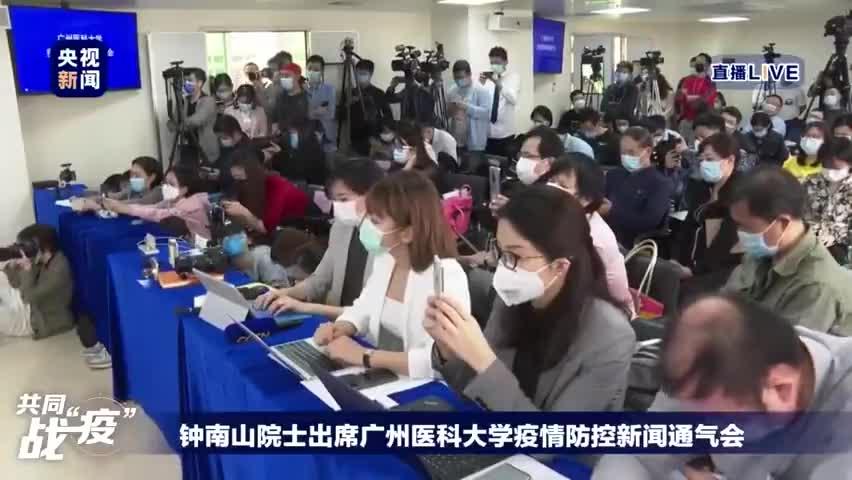 视频-钟南山对我国重大疫情防控提出建议