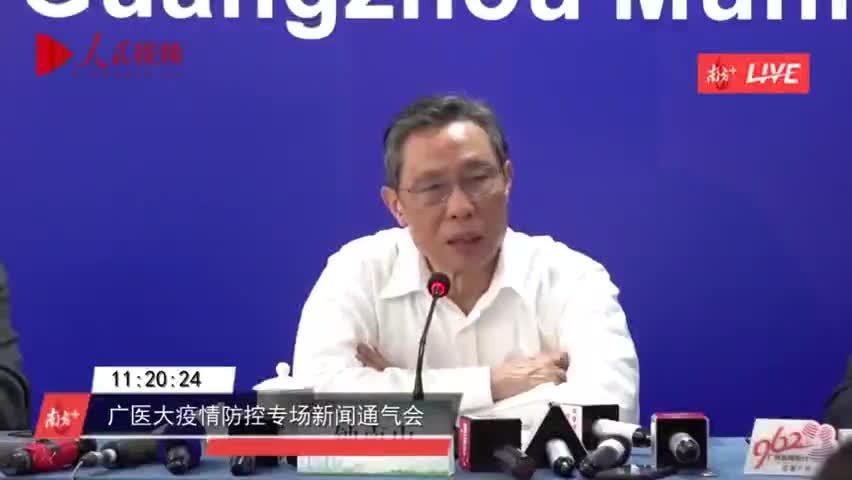 视频-钟南山:建议疫情发展较快国家可参考中国处置