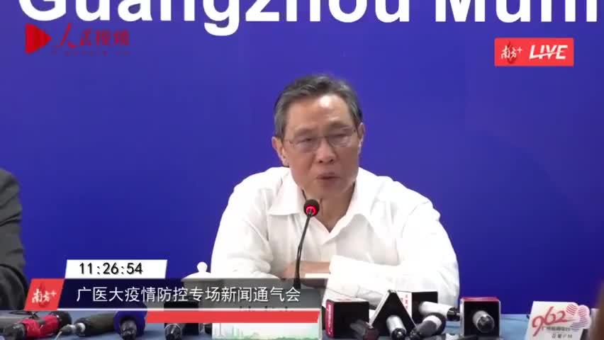 视频-钟南山:危重症病死率比普通病人危险系数高9