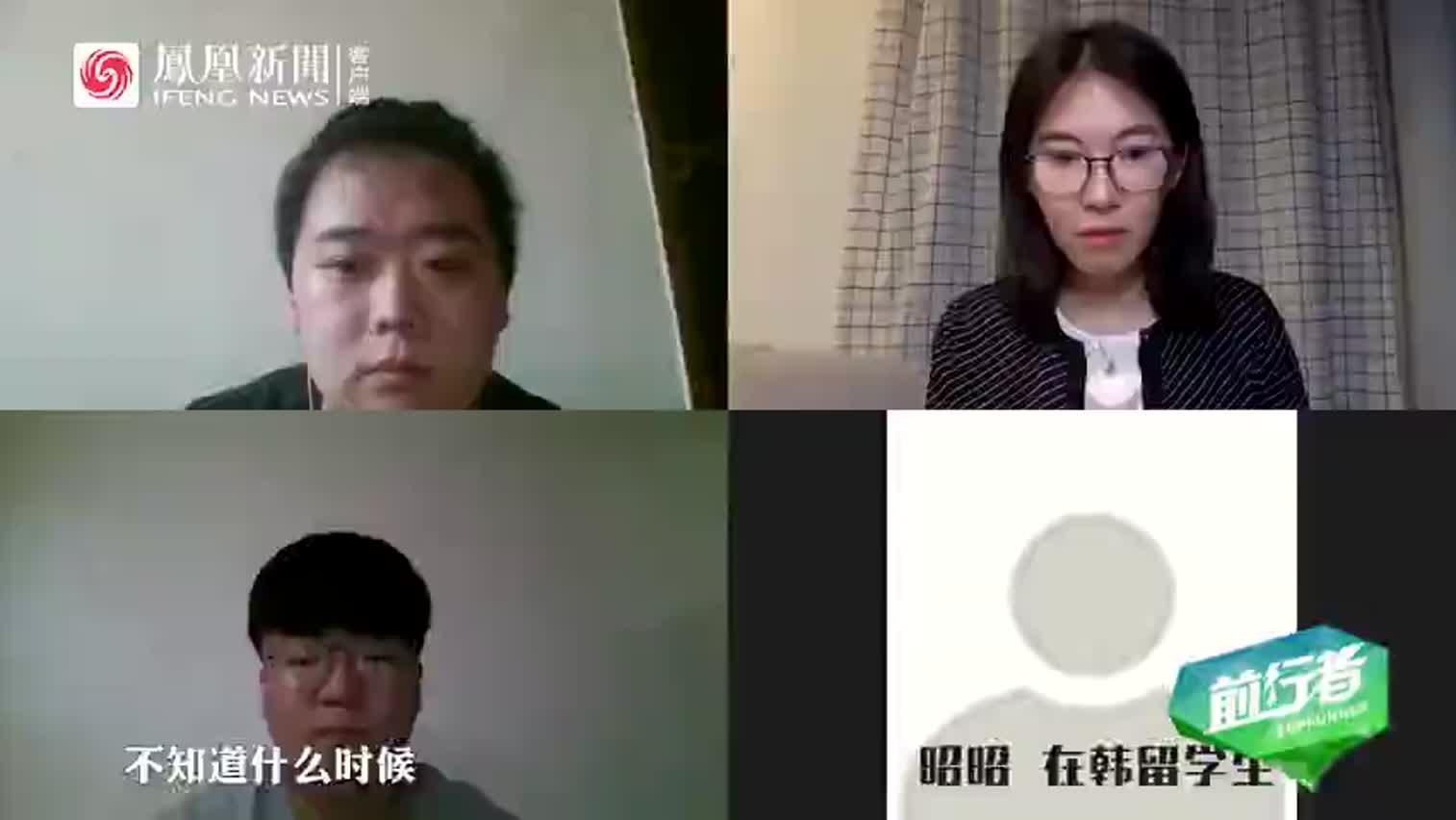 视频 韩国一天新增505例病例 在韩留学生:口罩