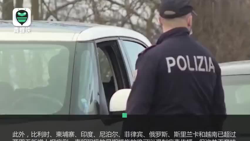 视频 世卫组织称全球疫情处于关键时刻 中国以外地