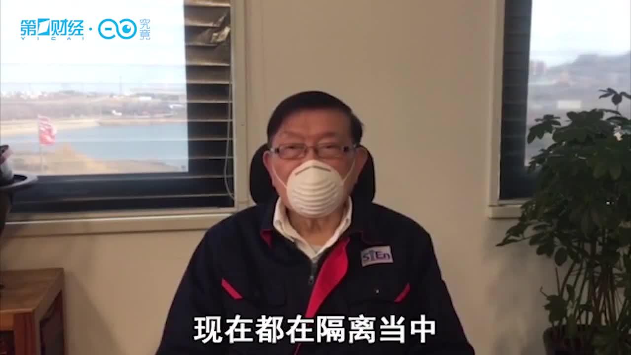 芯恩董事长张汝京:疫情中的芯片