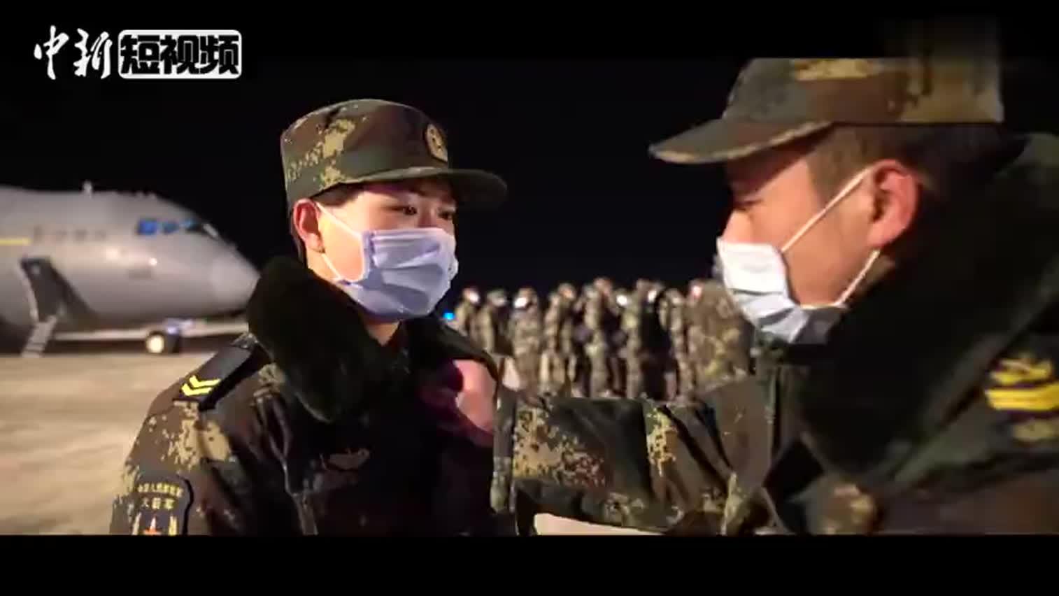 视频|《可爱的眼睛》 火箭军原创MV赞颂最美医护