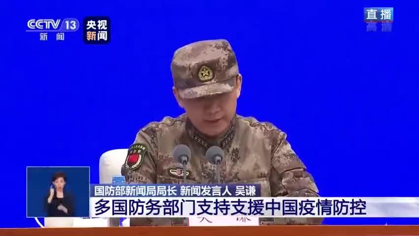 视频-吴谦:中国汉字的人是相互支撑的架构