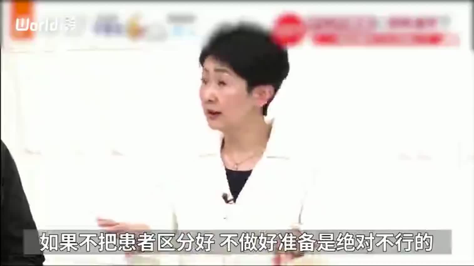视频 日本教授因防疫建议被忽视在节目发飙:我不是