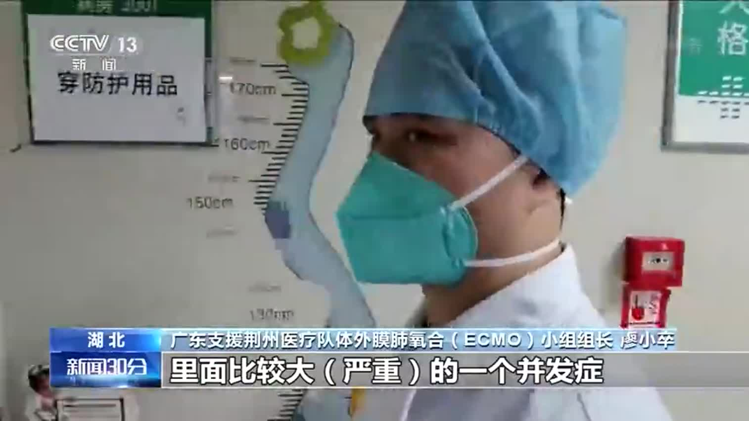视频|阻挡死神的人工肺小组:用100%的努力换1