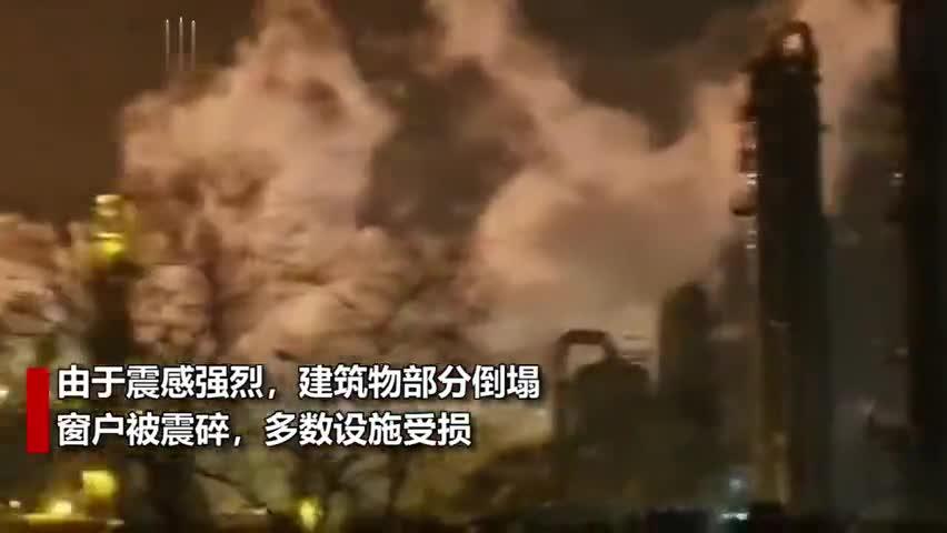 视频-韩国忠南西山乐天化学工厂发生爆炸,冲击波震