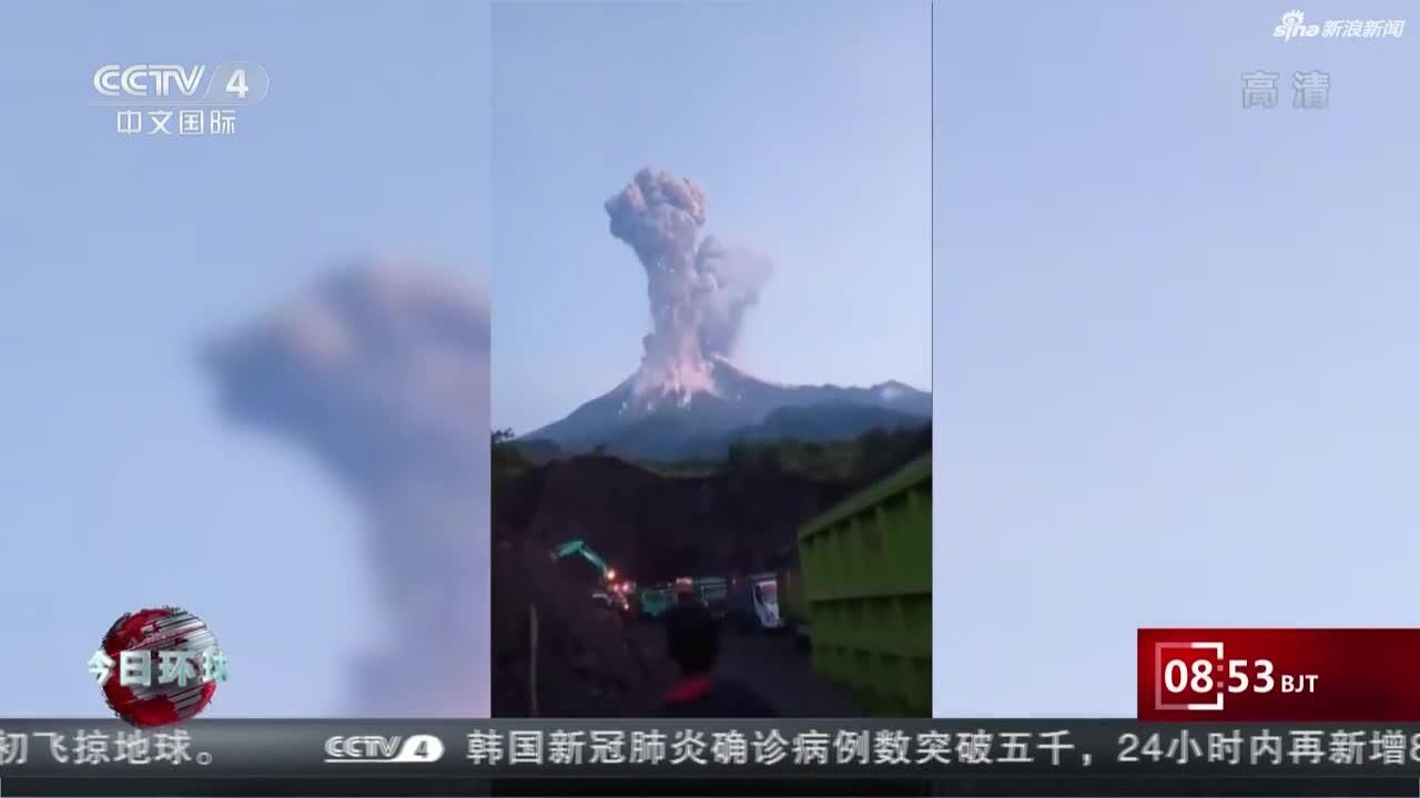 视频-印尼默拉皮火山喷发  火山灰柱达6千米