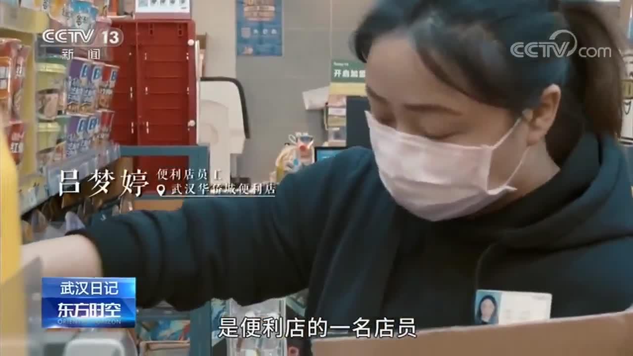 视频-凌晨4点的武汉是啥样?看着看着就哭了