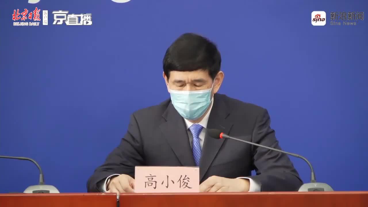视频-红黄绿三色提示,北京市向社会公布医院急诊拥