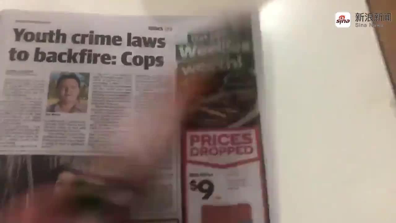 视频-担心没厕纸?澳大利亚报纸印空白页当厕纸