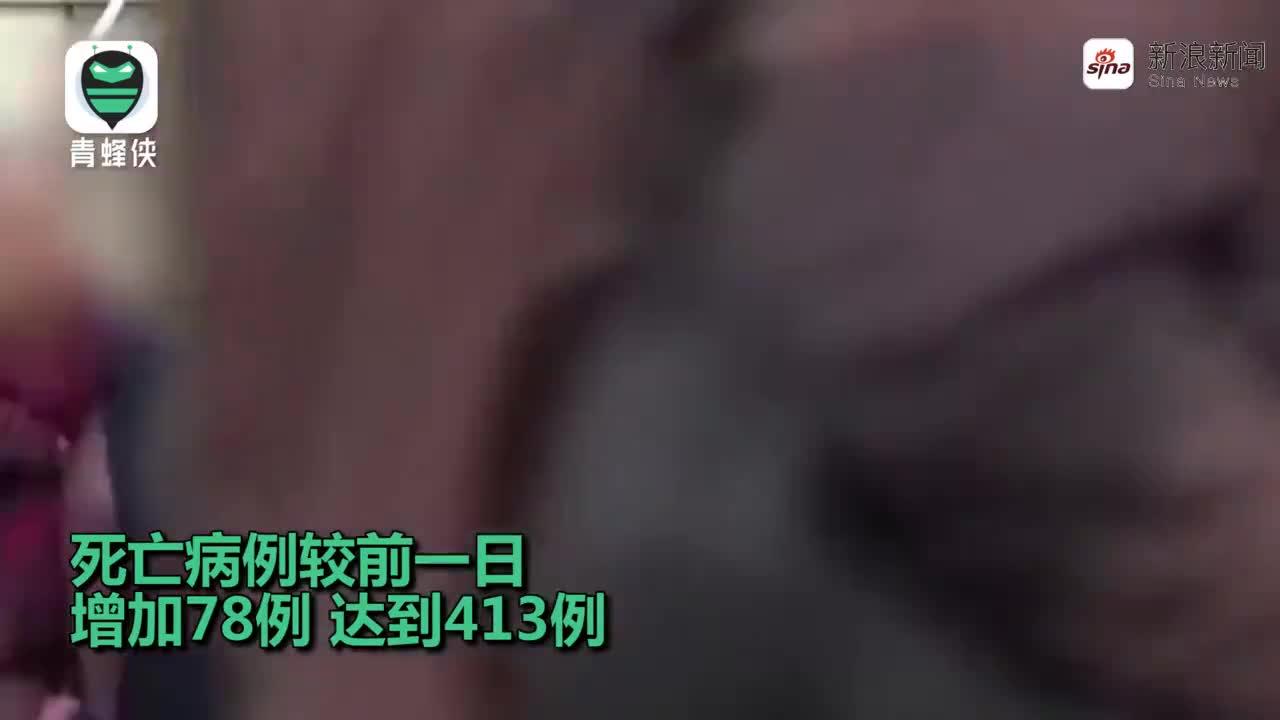 视频|世卫组织:中国境外新冠肺炎确诊病例超两万例