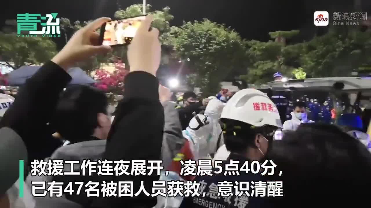 视频|泉州欣佳酒店坍塌事故已救出50人,其中2人