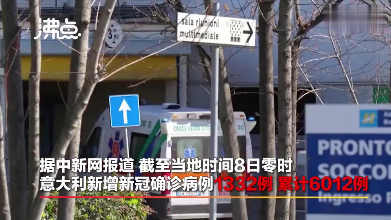 视频|意大利单日新增病例破千 华人米兰街头送口罩