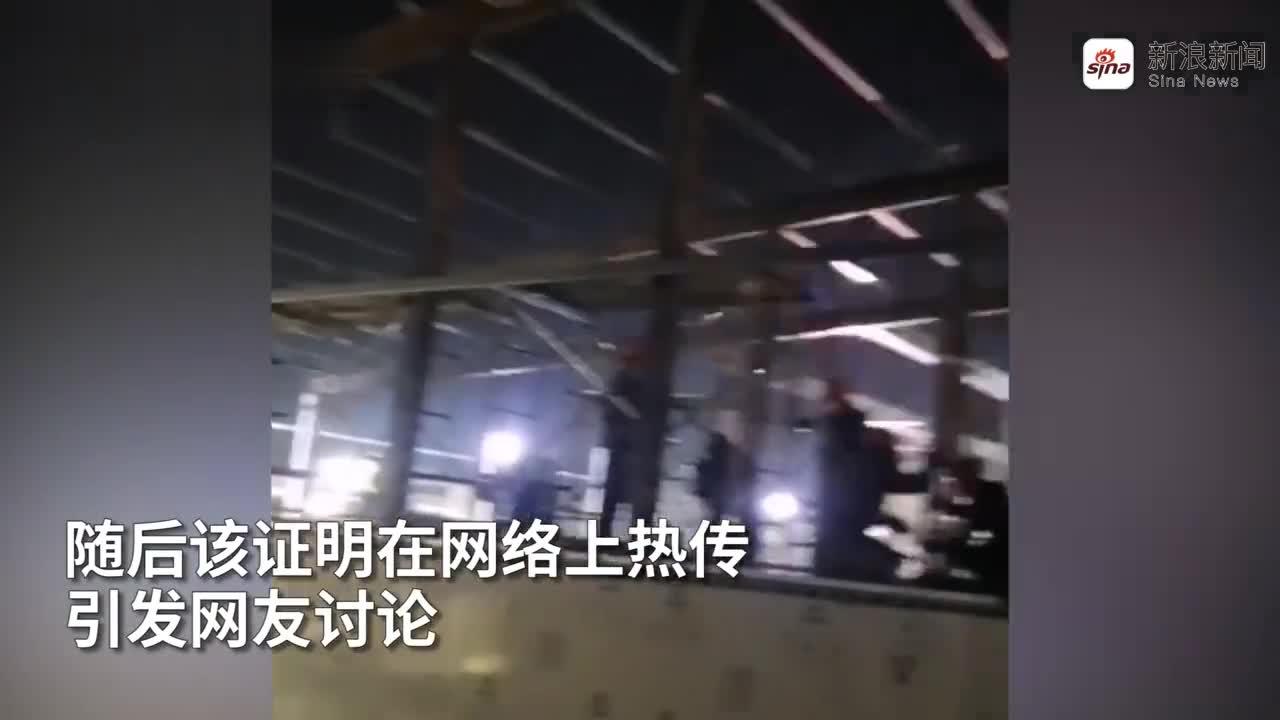 视频|官方回应两名援建者返乡隔离被收费 已退钱并