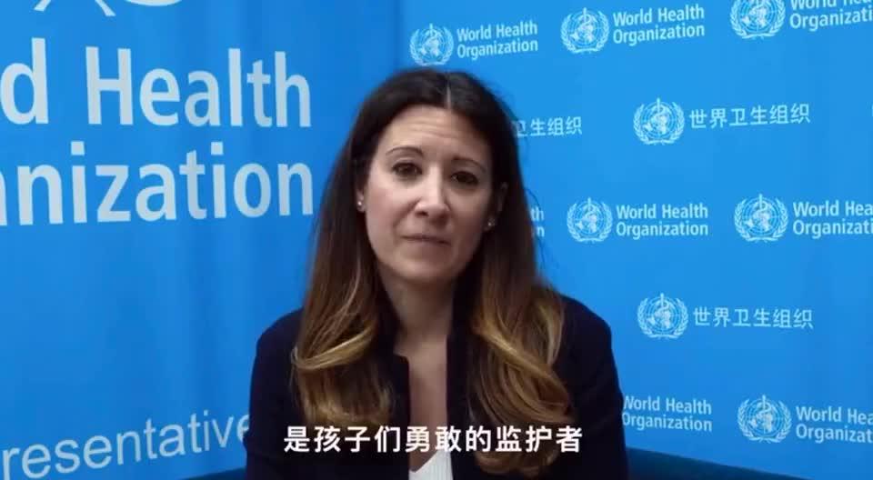 视频|世卫组织向抗疫一线女性工作者致敬