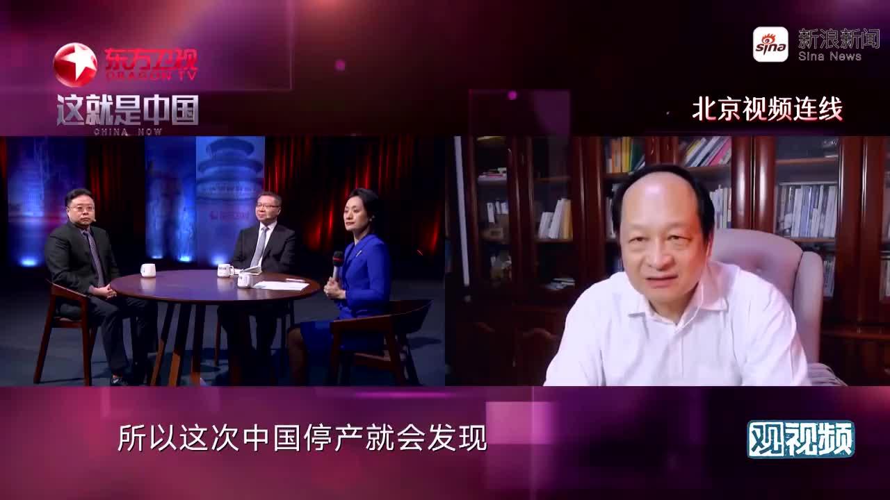 视频:疫情之后,日韩需要与中国合作避免经济危机