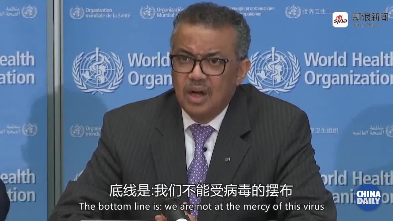 视频:世卫组织警告全球性流行病威胁已成现实