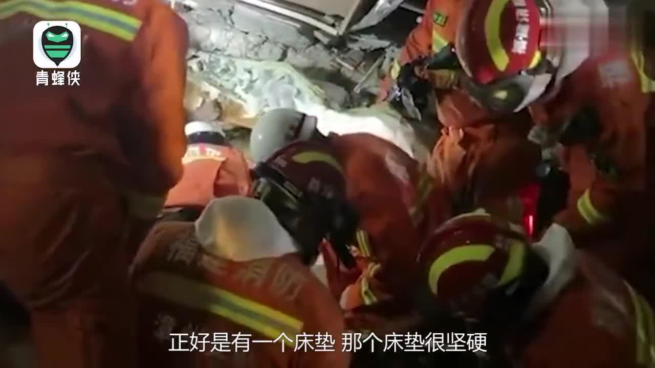 视频-奇迹!被困近52小时母子获救,消防员激动到