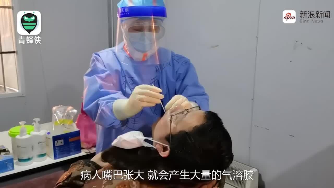 视频-与死神打交道的人!方舱医院咽拭子采集员:每