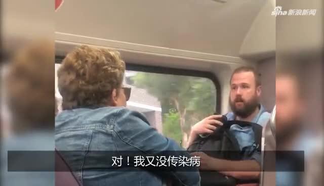 视频-悉尼两名乘客火车上起争执 因其中一人对另一