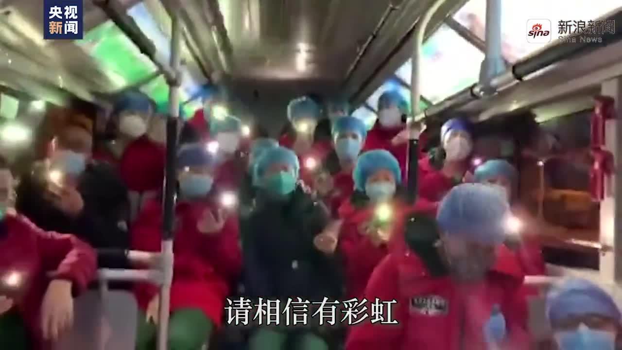 视频-暖心!医护人员唱着歌去方舱上最后一个夜班