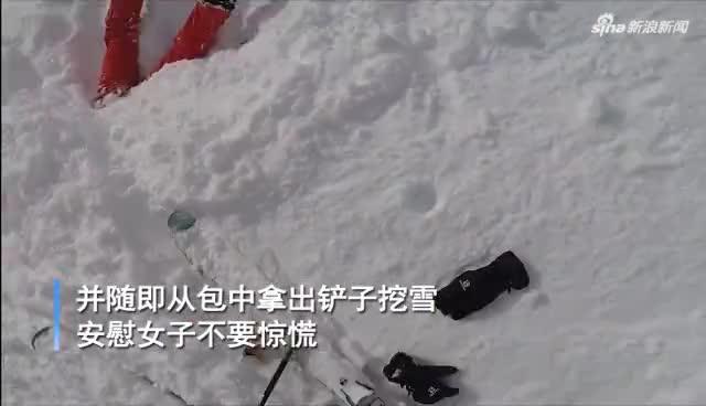 视频-女子滑雪被埋只露出双腿在外 英滑雪者及时救