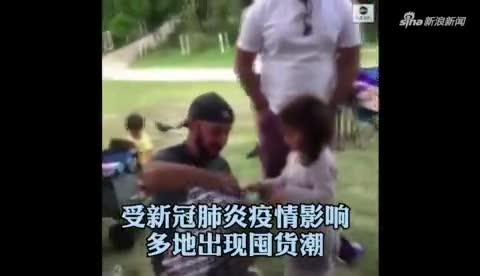 """视频-悉尼男子过生日收""""大礼"""":一大包厕纸"""