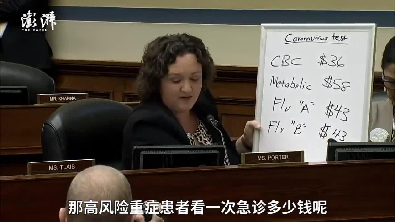 视频-美国女议员连环套问 为全美讨免费检测