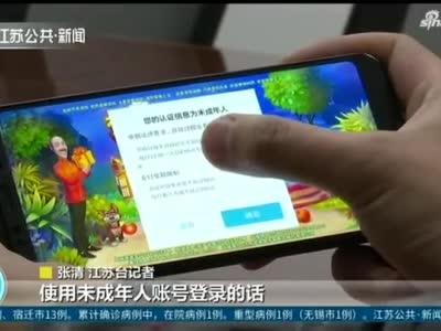 《新闻360》3·15维权在行动:关注未成年人网游消费:记者实测三款网络游戏  两款不遵守限制消费规定