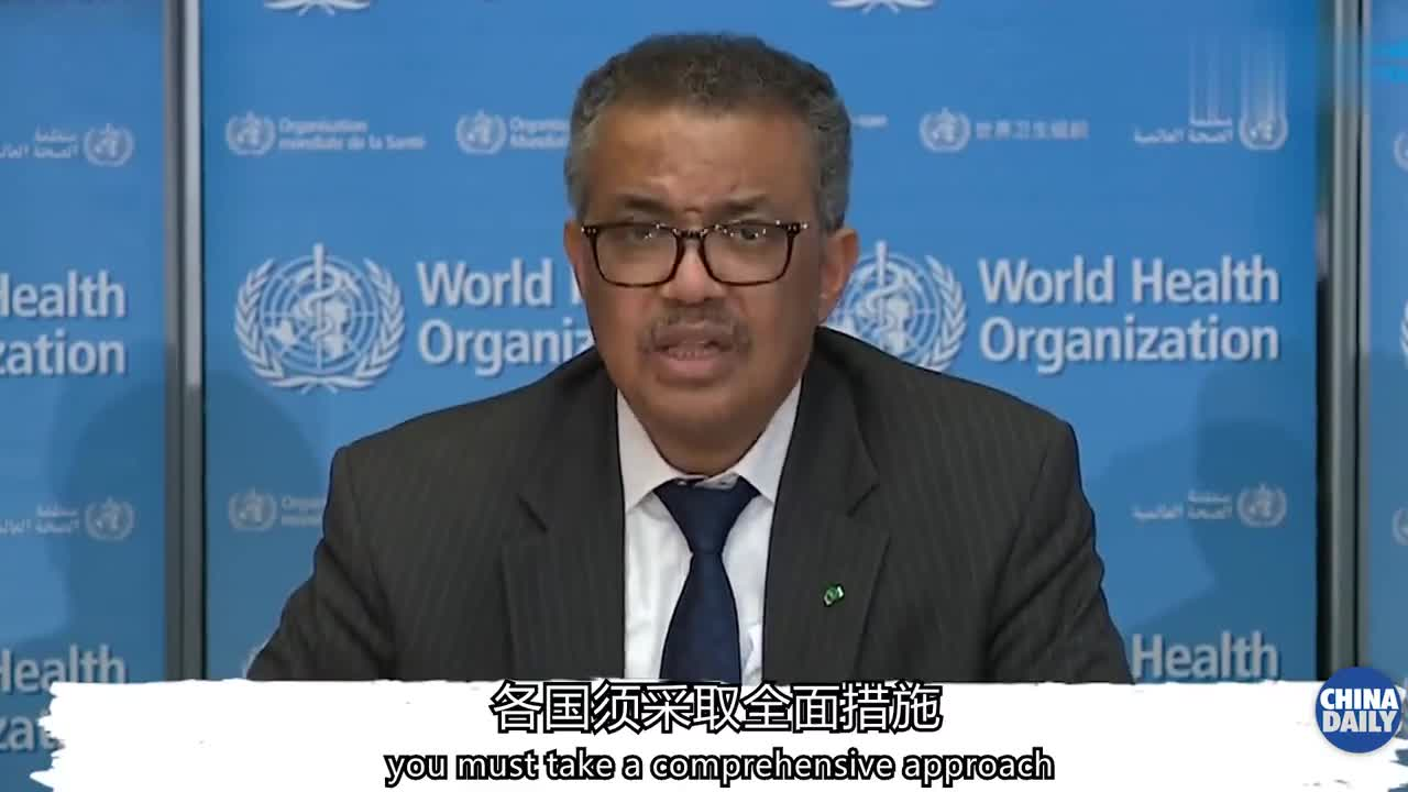 视频-世卫组织宣布欧洲是全球疫情重灾区