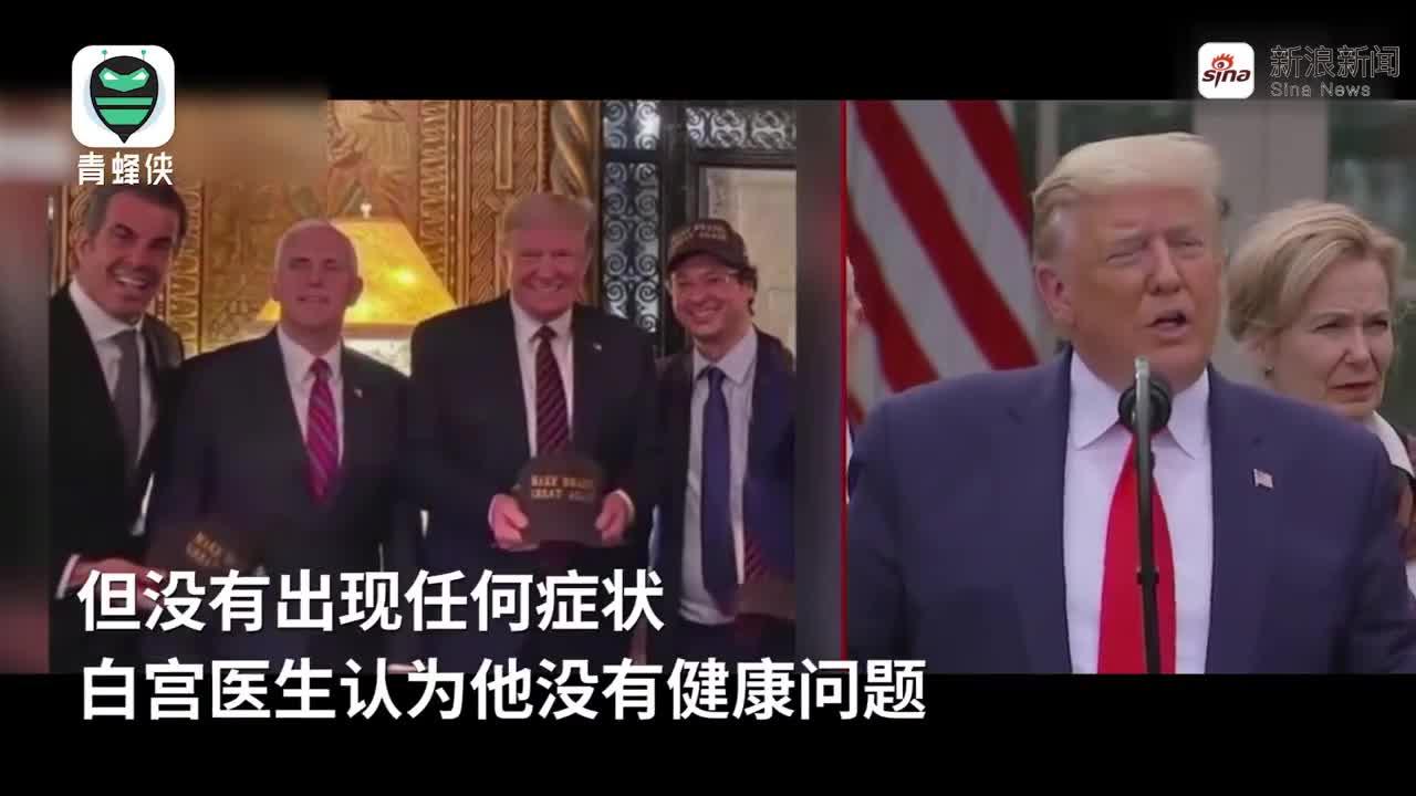 视频-在记者连续追问下 特朗普:我非常有可能进行