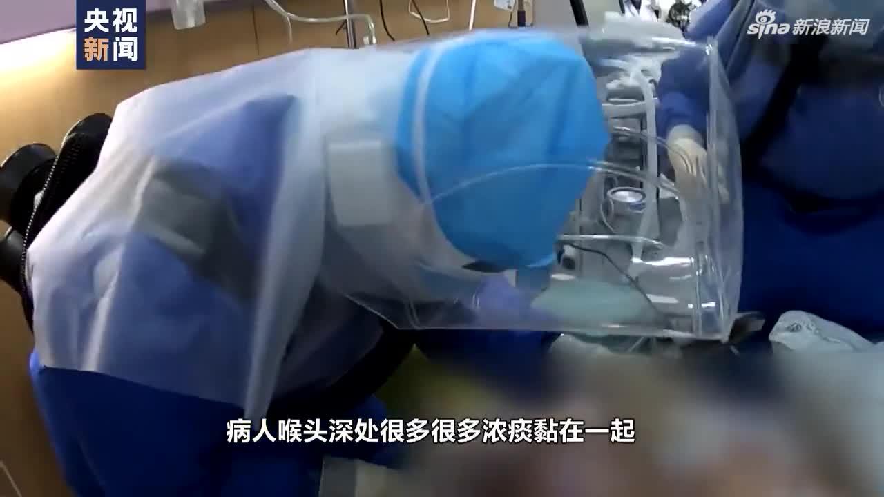 """视频-跟拍危重症患者救治突击队:与""""死神""""交锋"""
