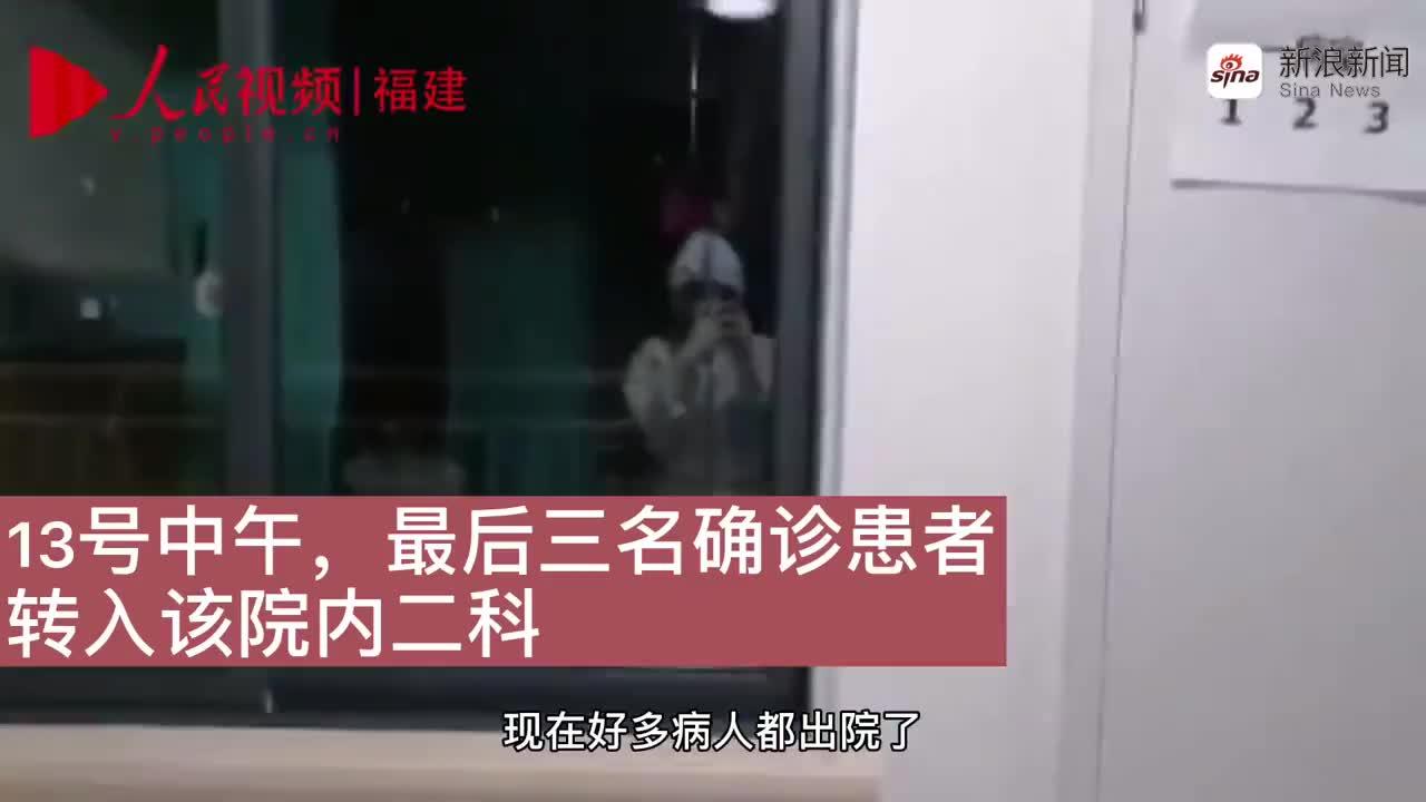 视频|宜昌版小汤山封楼 已完成阶段性任务