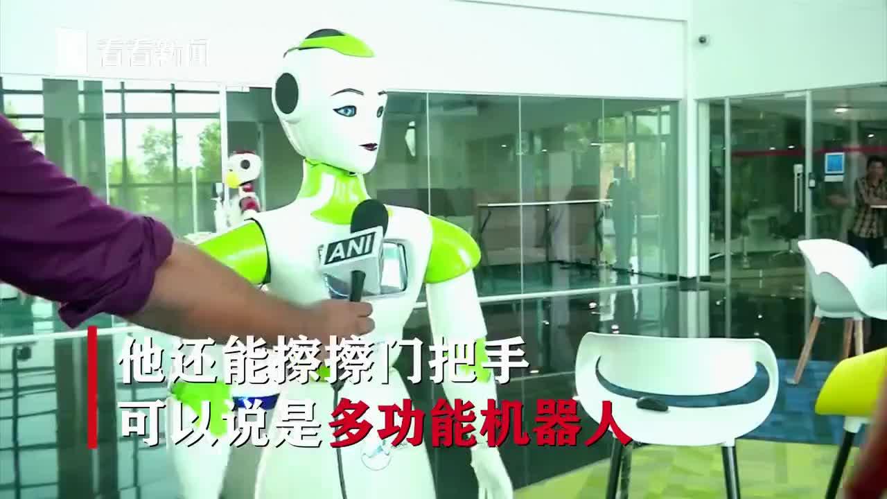 """视频-印度企业研发""""防疫机器人"""" 发口罩送消毒液"""