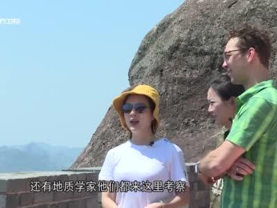 环球旅行家玩转广西10okokok