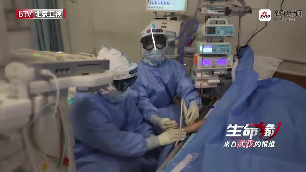 视频-ECMO抢救全程首次公开