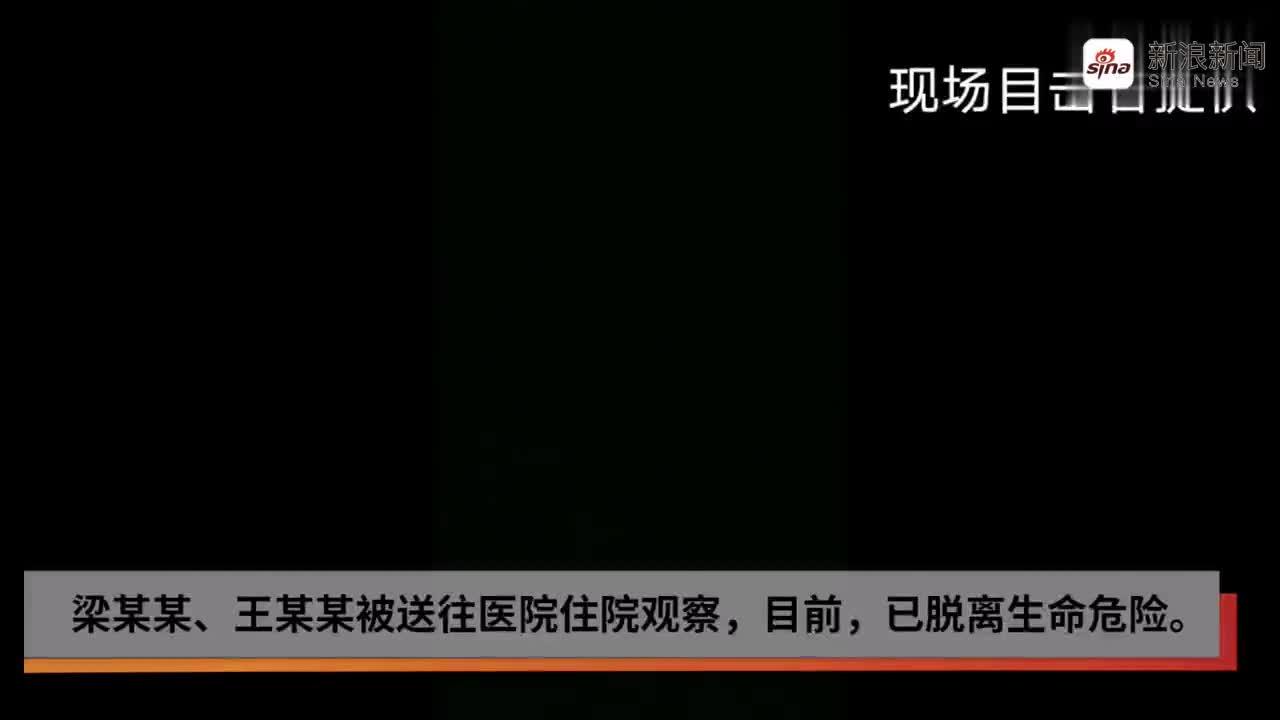 视频:情侣吵架后男子坠河 5名大学生手拉手救人两