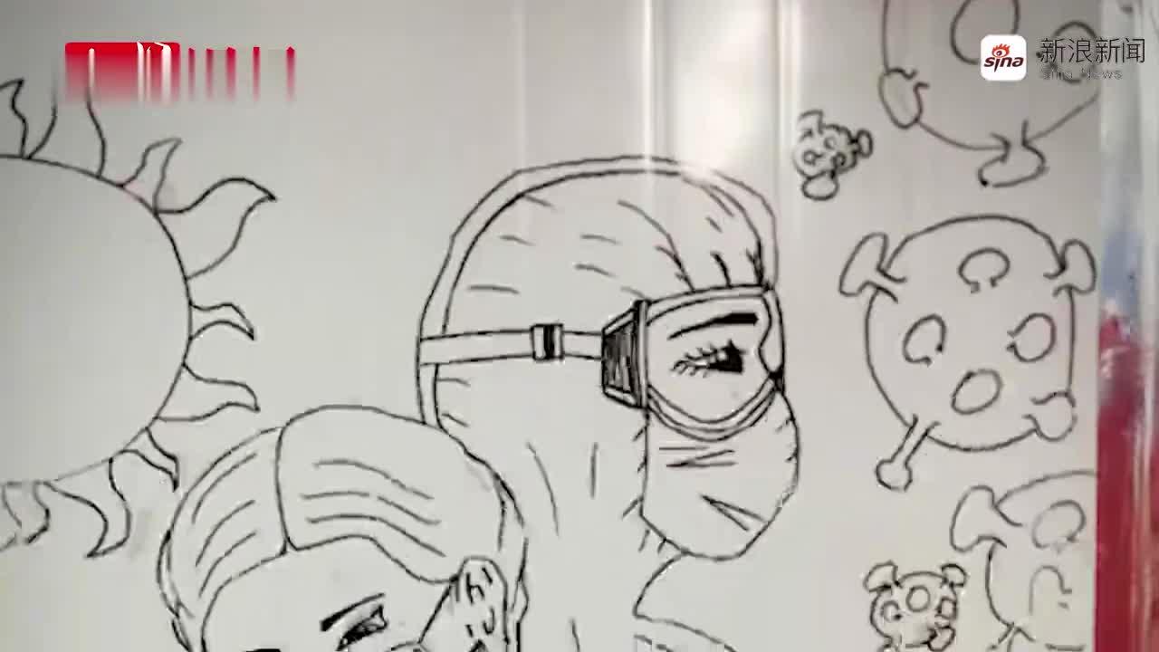 视频-雷神山医院手绘文化长廊 可爱满满的正能量