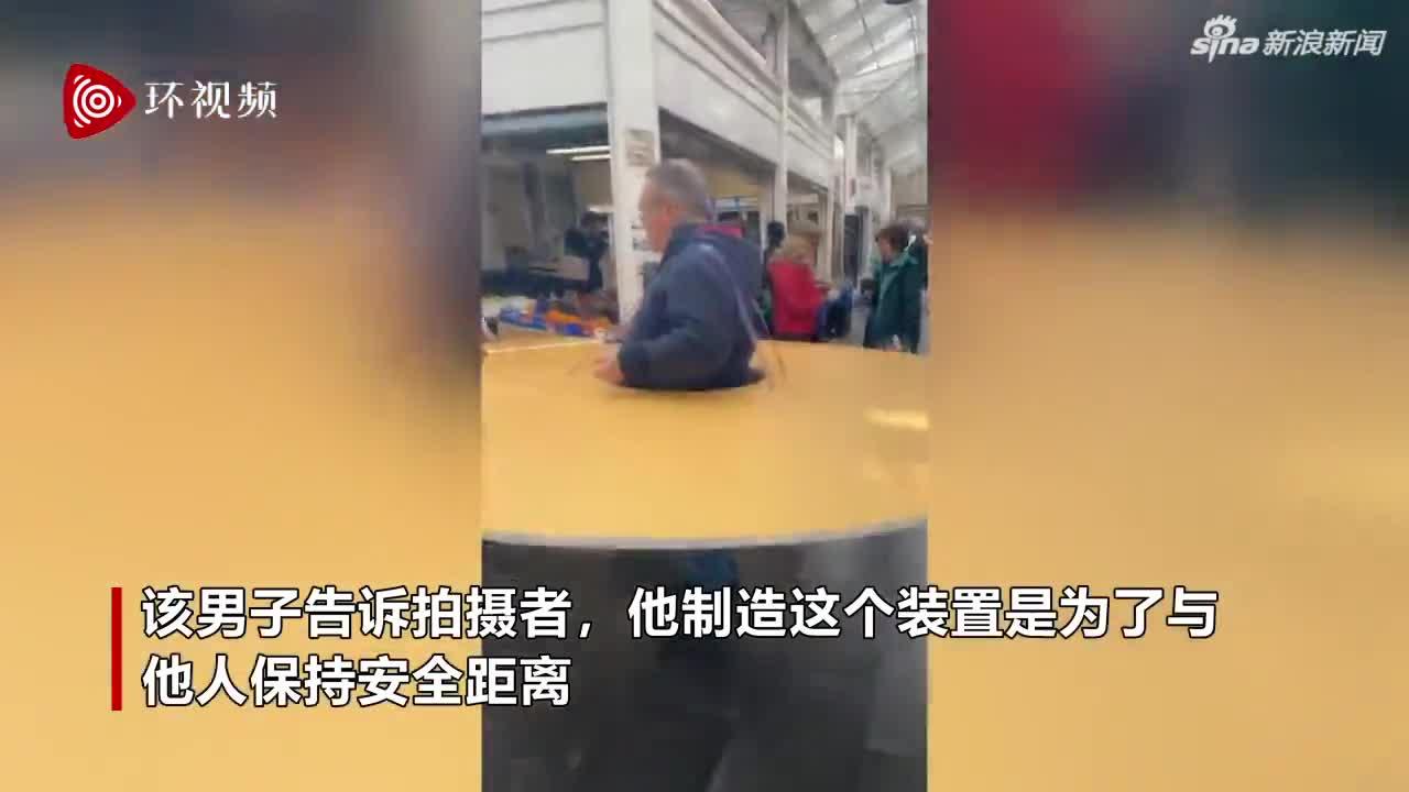 """视频-意大利男子穿自制""""桌子""""出门 与人保持安全"""