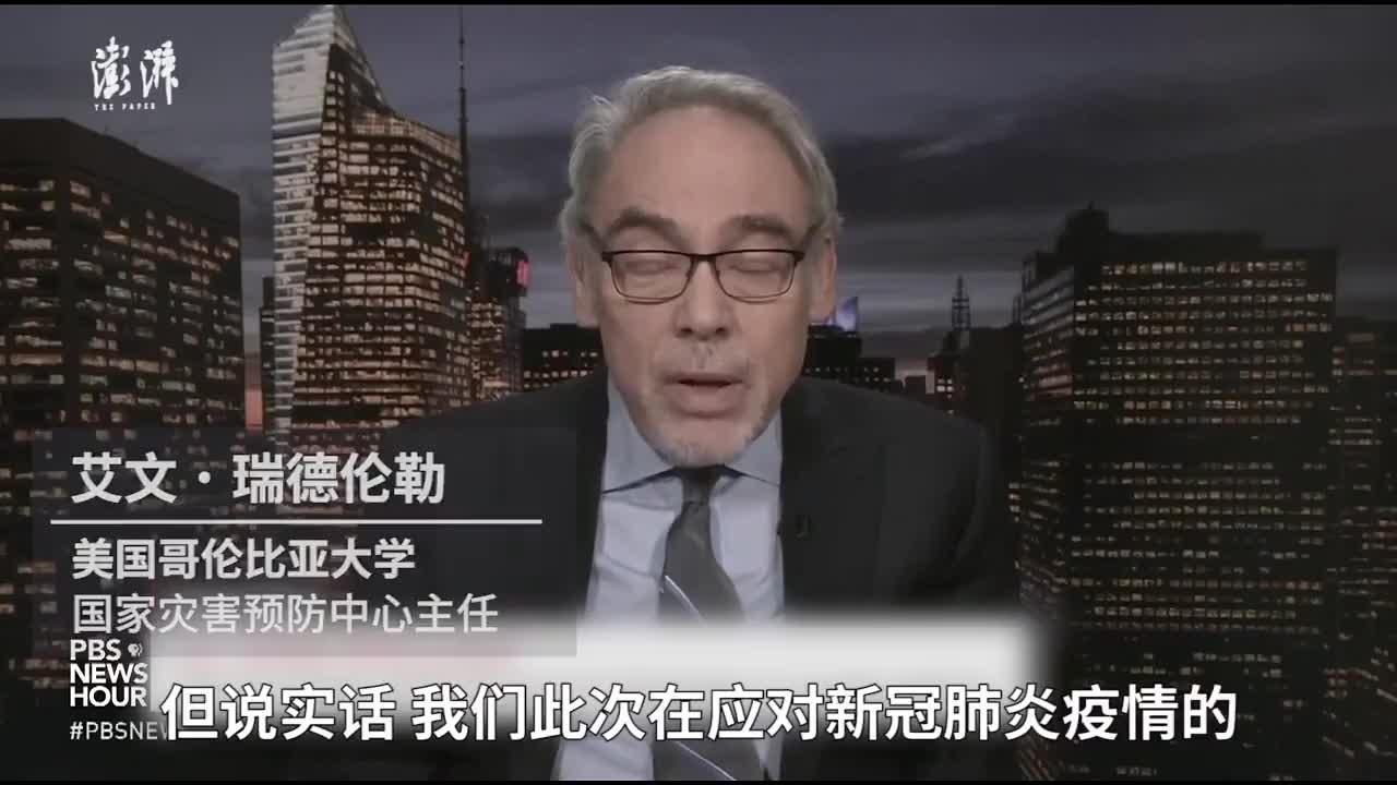 视频|美国专家评500亿美元拨款:钱来晚了