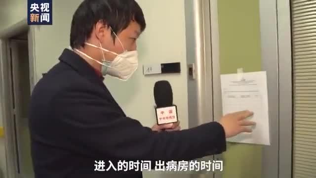 视频|中国医疗队为意大利介绍诊疗方案