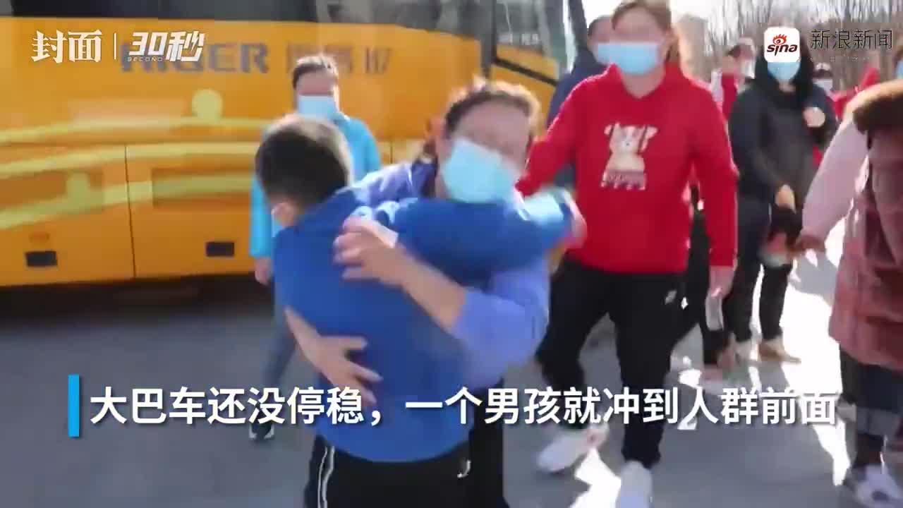 视频-幸福到想哭!隔离解除 7岁男孩熊抱战疫归来
