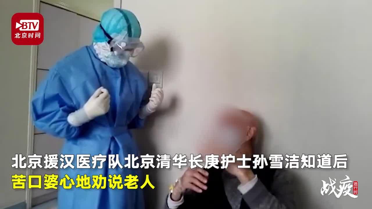 视频-怕浪费资源90岁老人拒治疗 医护人员劝说:
