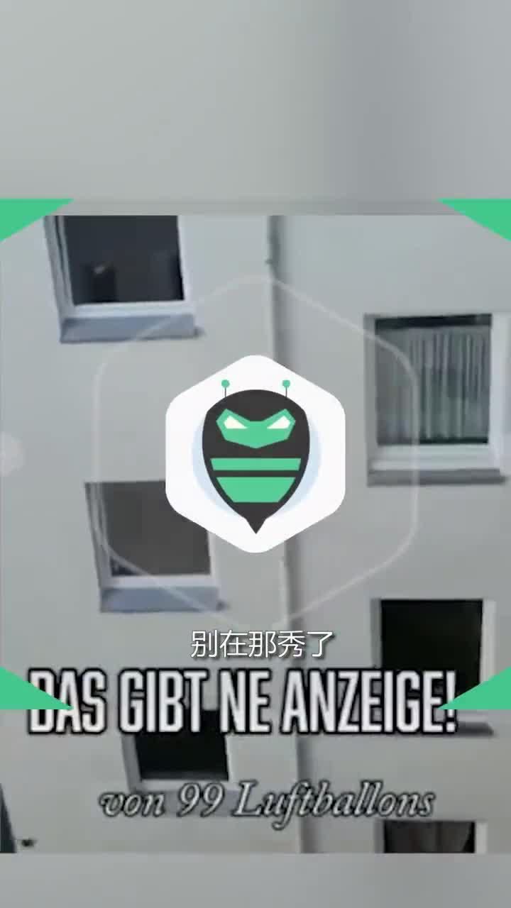 视频|德国网友也效仿意大利为抗疫阳台高歌 邻居们