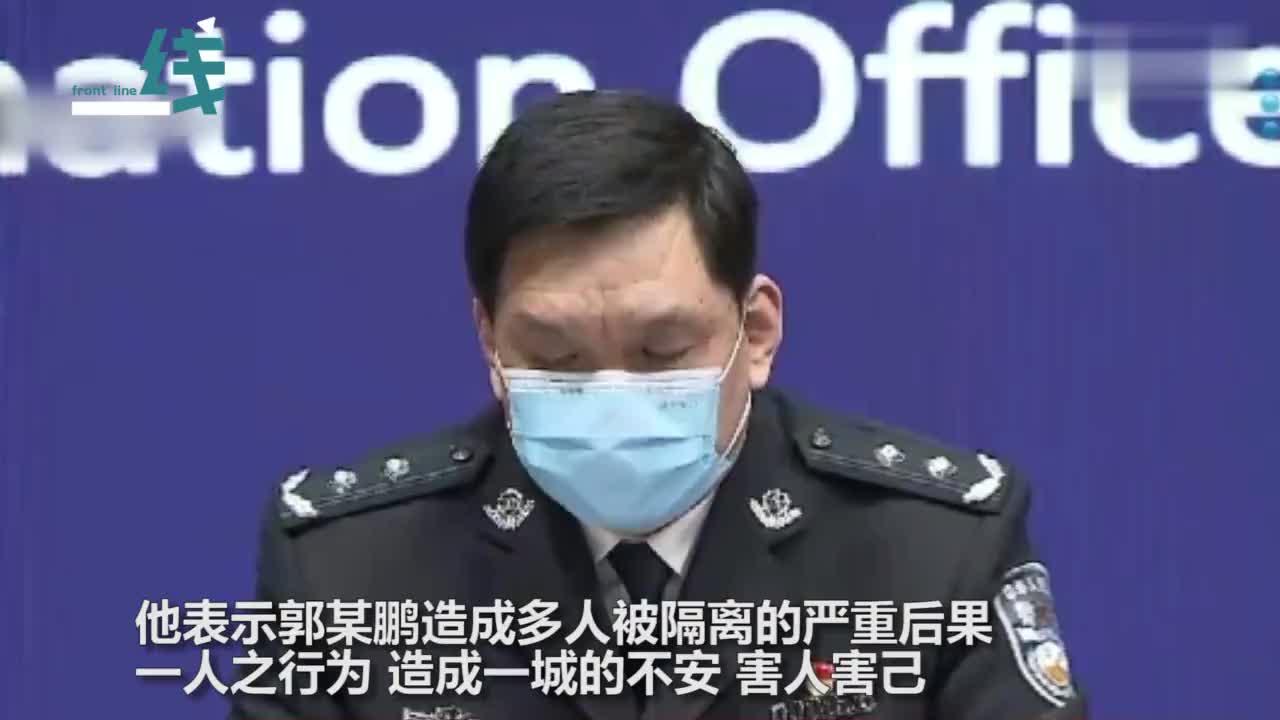 视频-河南省公安厅副厅长提郭某鹏事件:一人之行为