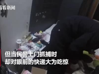 月入万元IT男20天偷153件快递:一天不偷不舒服